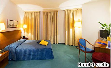 Hotel Terni vicino Cascata delle Marmore Umbria